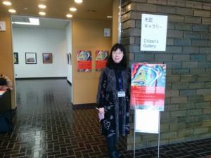 2016.3.1~6新潟市民ギャラリーHWA展